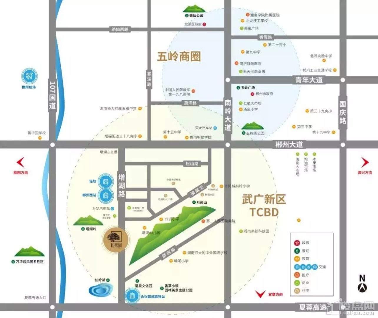 冠华·和熙园区位交通图