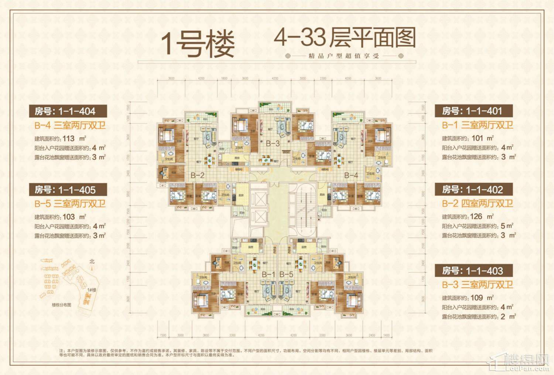1号楼,4-33层平面图