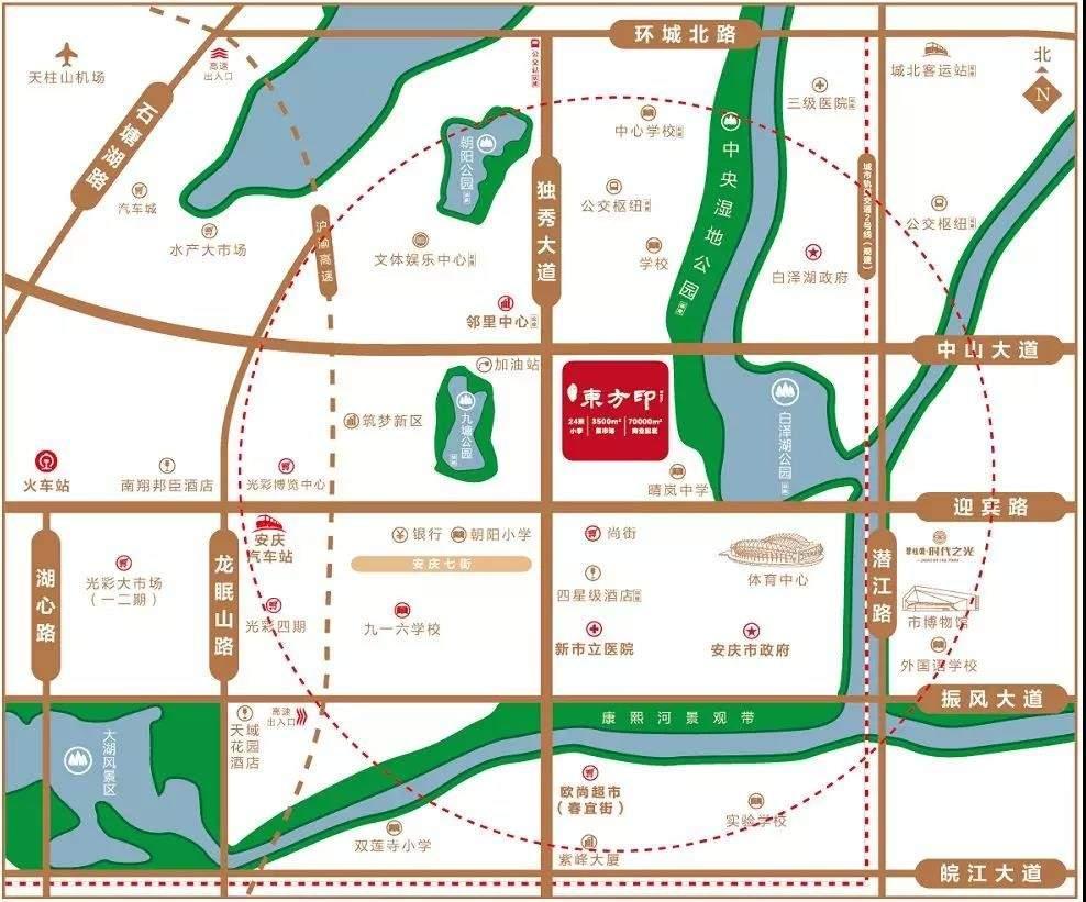 碧桂园中梁·东方印