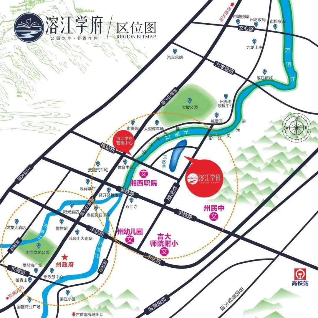 溶江学府位置图