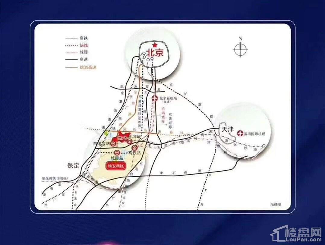 京雄世贸港位置图