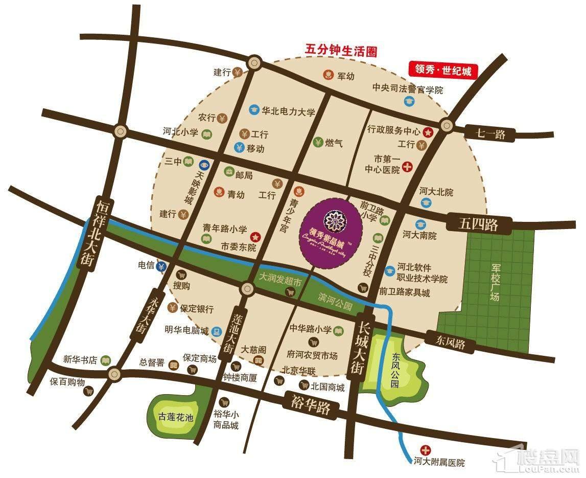 领秀紫晶城位置图