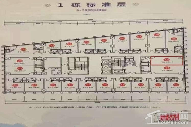 宇成开福广场户型图