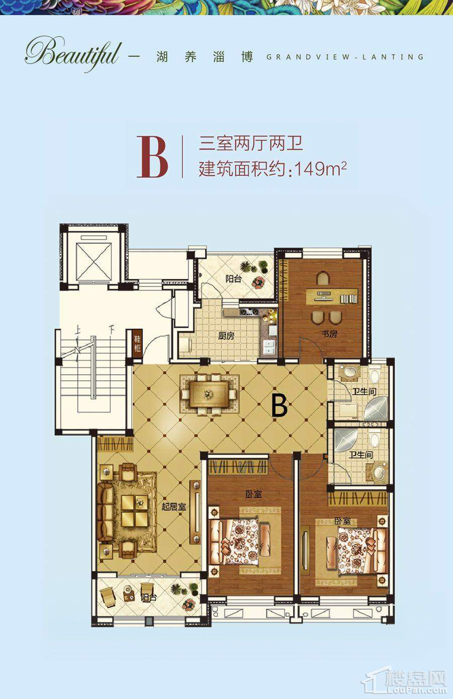 东岳·盛景澜庭户型图