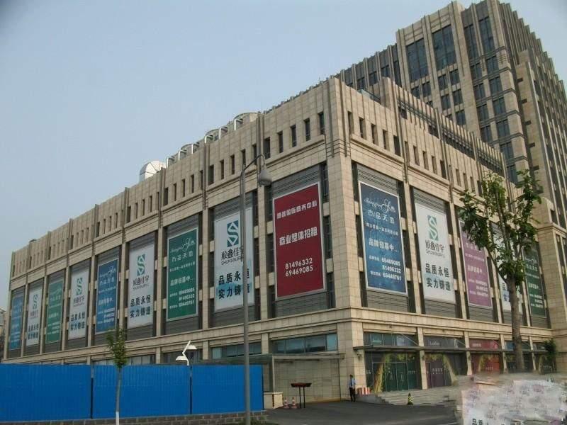 科明达国际商务中心