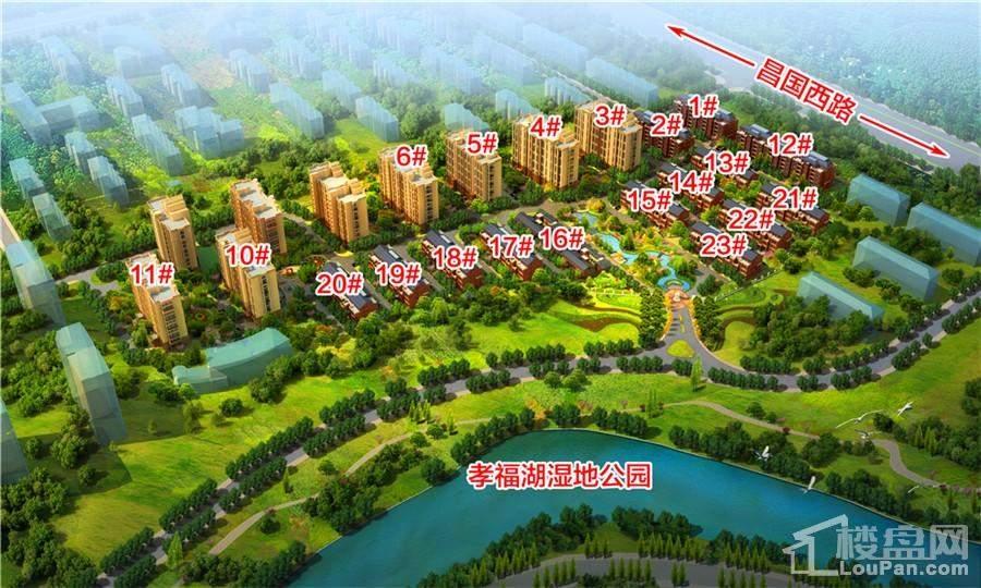 东岳·盛景澜庭效果图