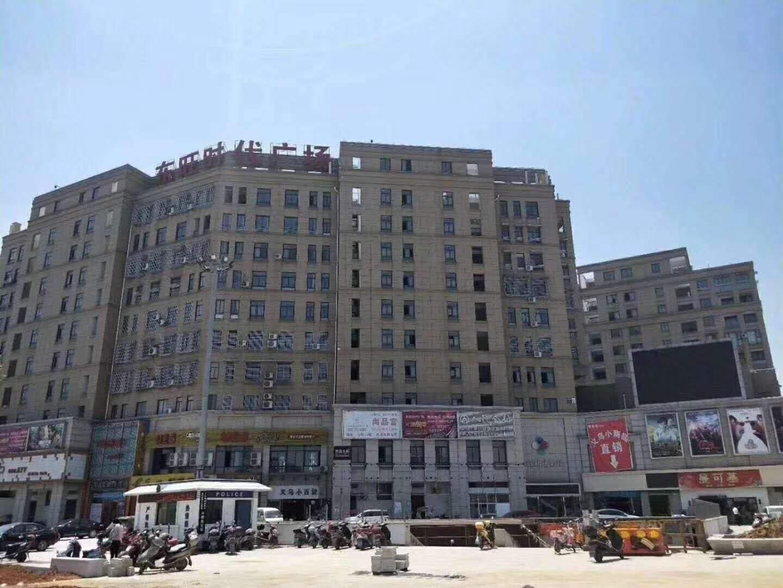 东旺时代广场