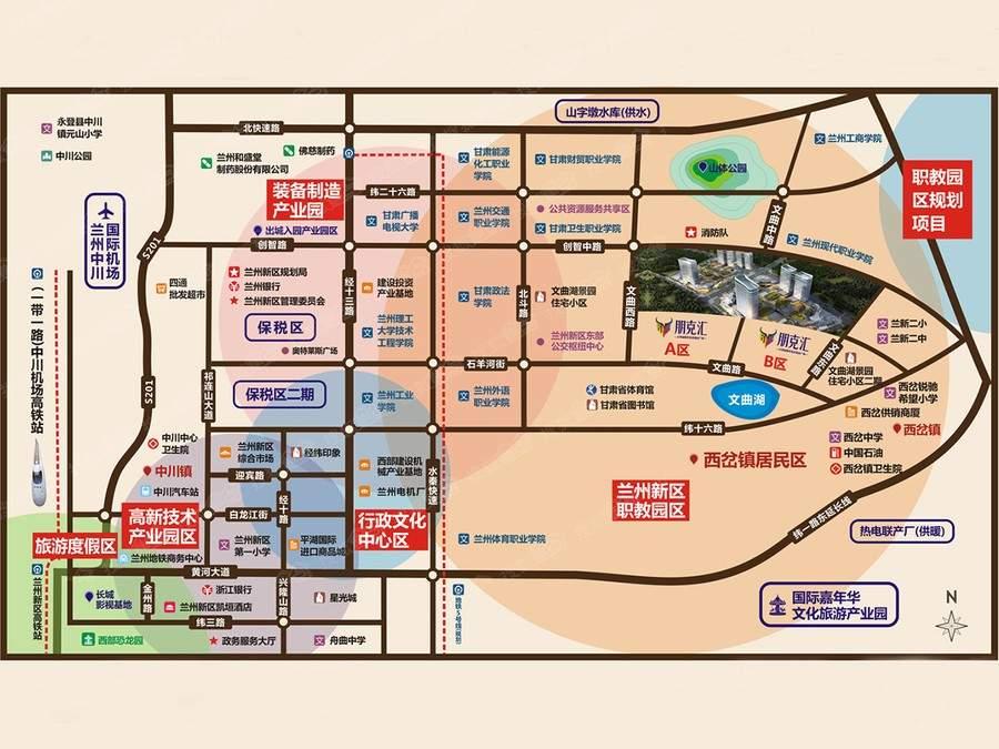 兰州大学城朋克汇位置图