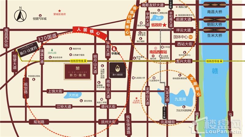 新力龍湾位置图