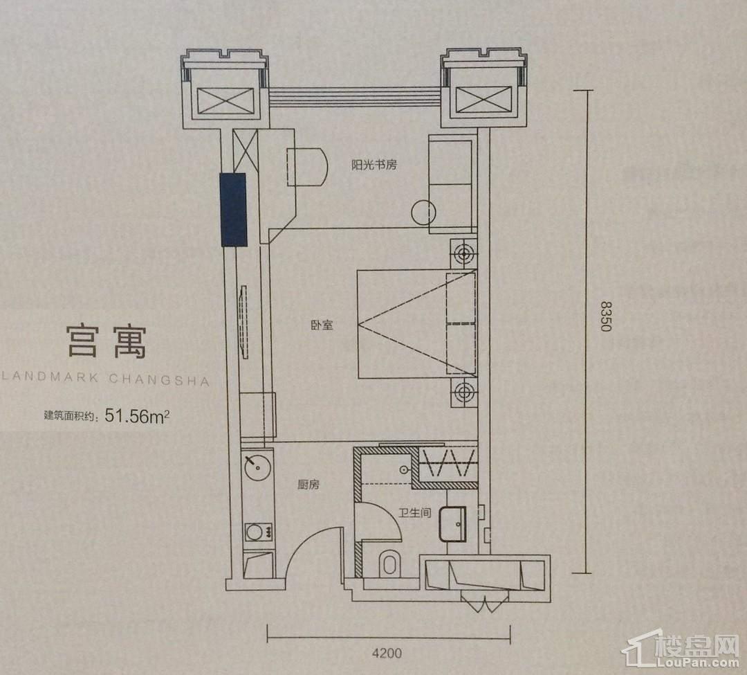 宫寓户型图