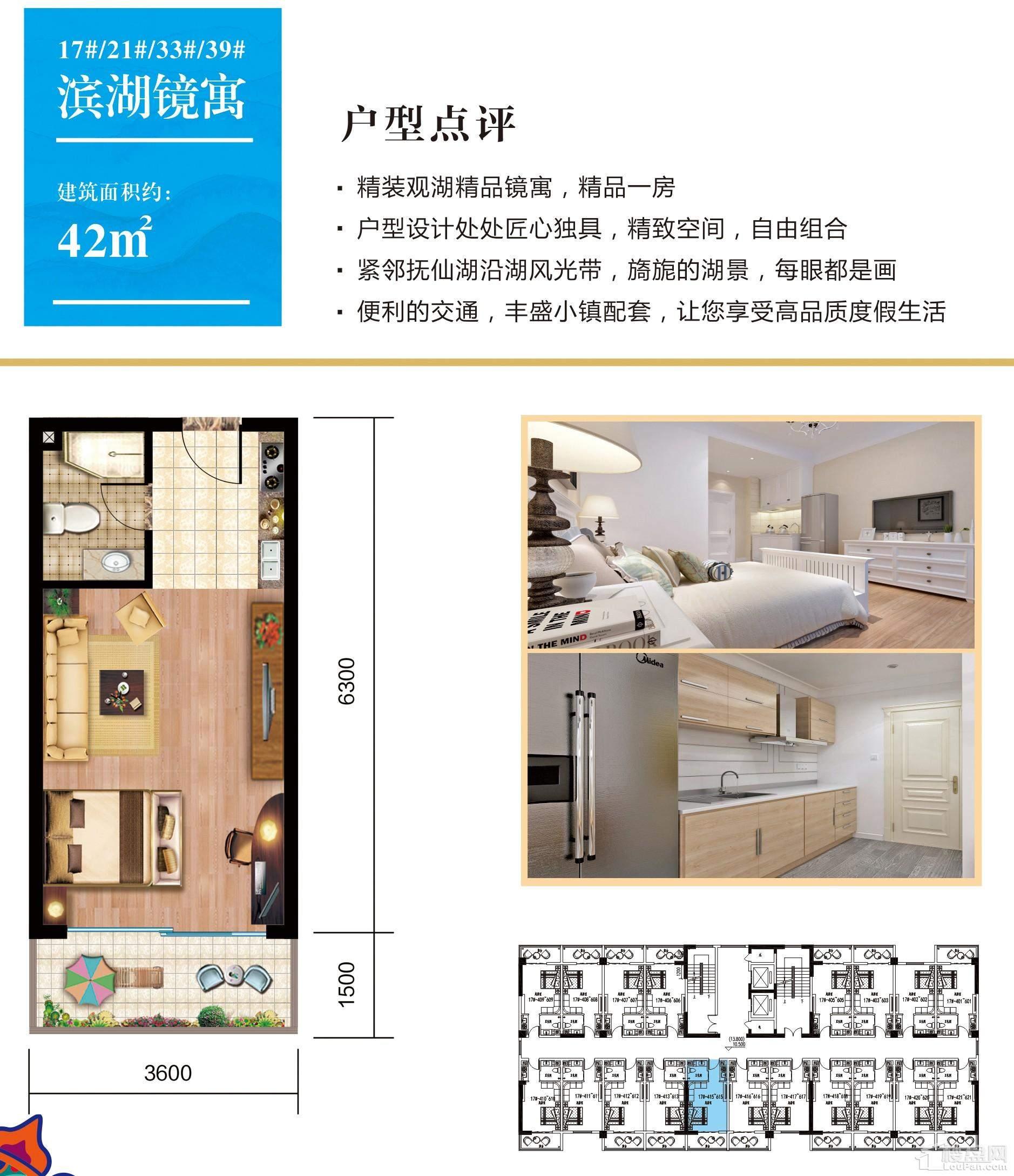 39栋公寓户型