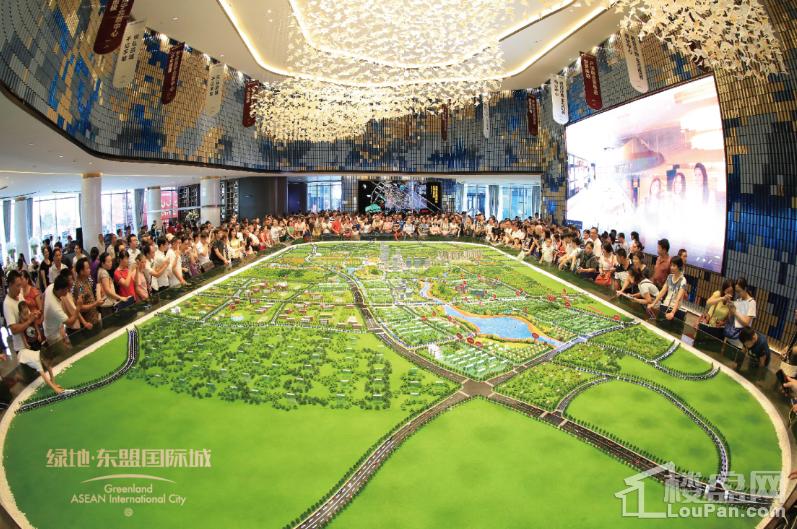 绿地东盟国际城实景图