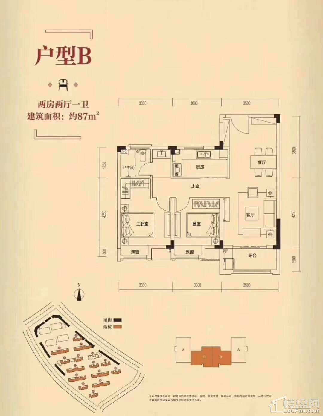 长沙铜官窑古镇户型图