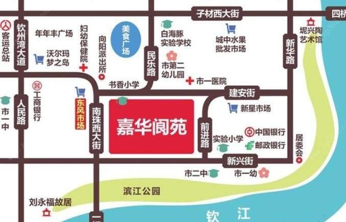 嘉华·阆苑位置图