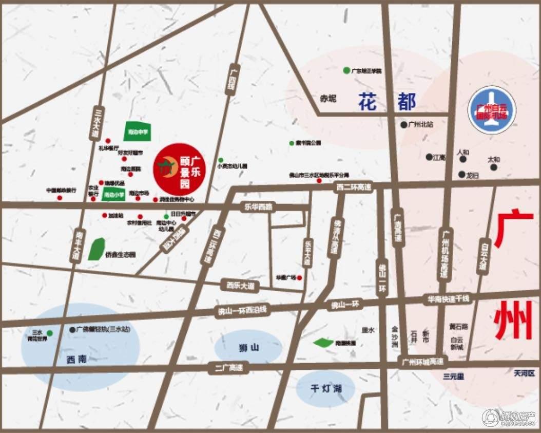 广乐颐景园位置图