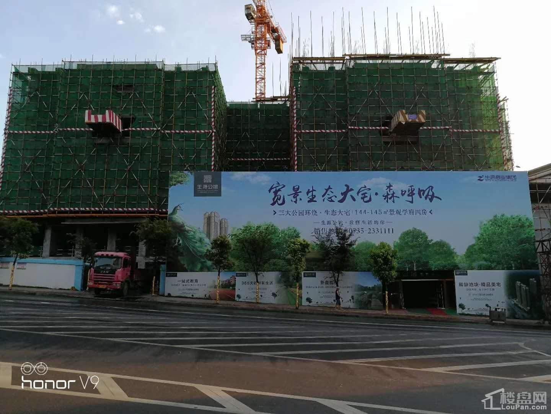 生源公馆6月工程实景
