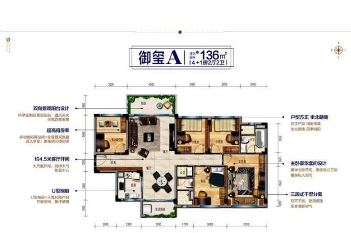 碧桂园·天玺湾[钦州]户型图