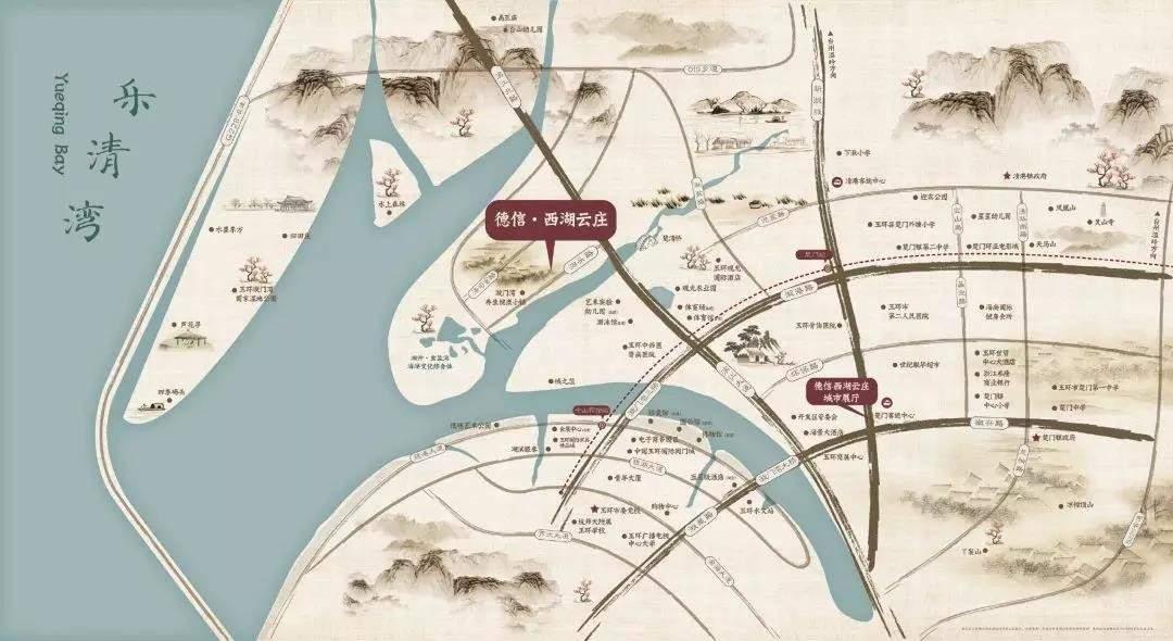 德信·西湖云庄