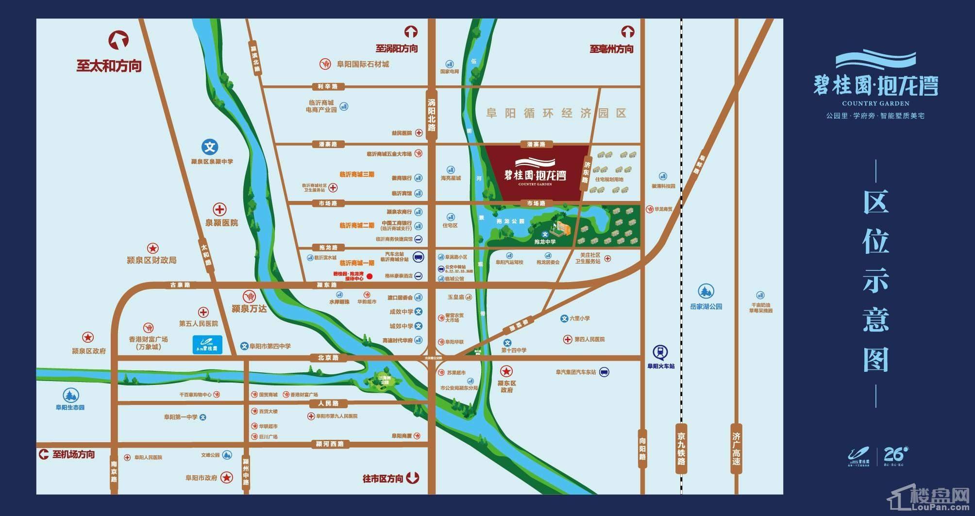碧桂园抱龙湾位置图