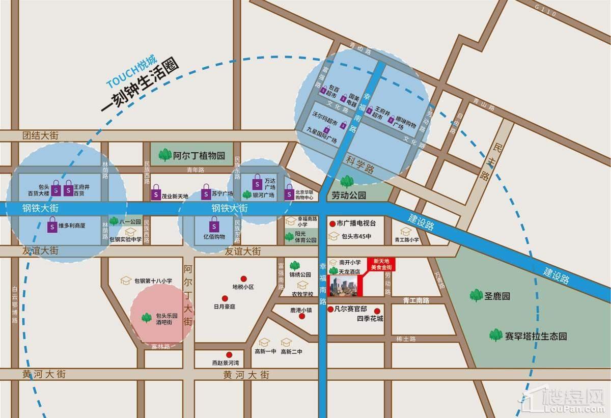 新天地美食金街位置图