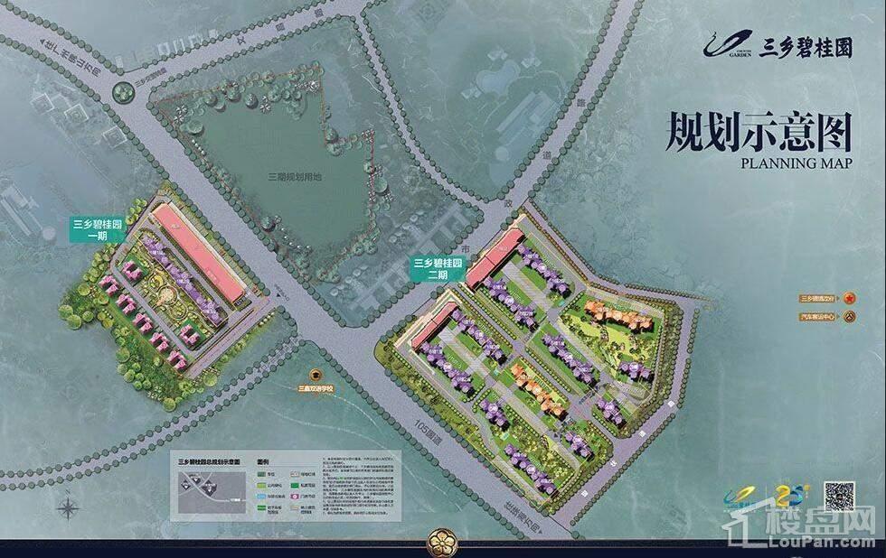 碧桂园·翰林世家位置图