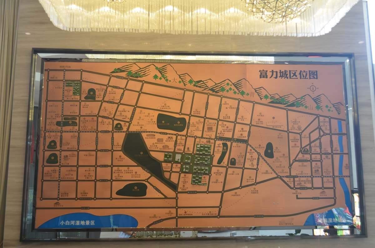 富力城六期(富力·中心城六号园)位置图