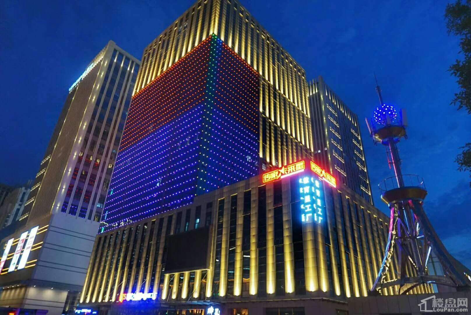 和悦大厦实景图