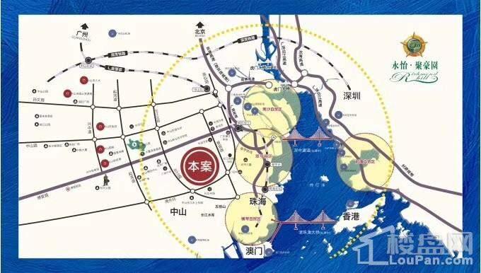 永怡·聚豪园位置图