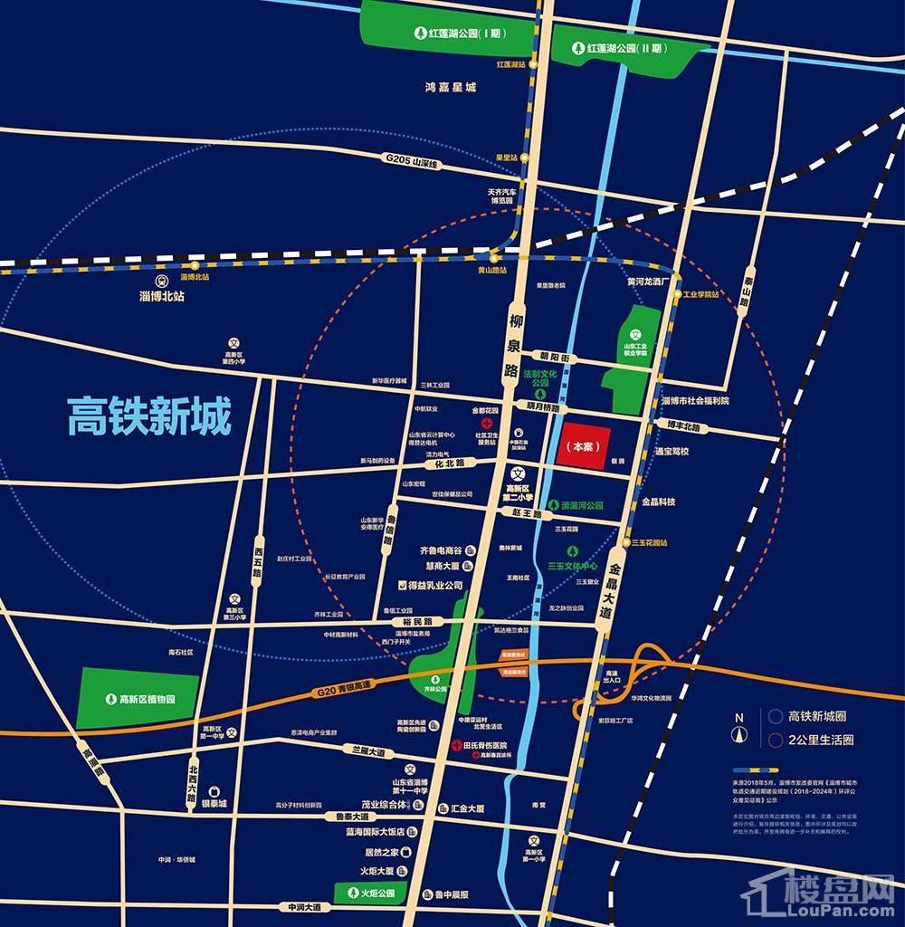 旭辉银盛泰·星悦城位置图