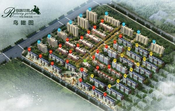 中阳·铁路花园