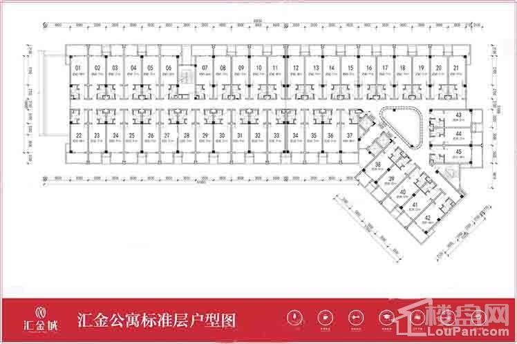 D栋公寓户型图