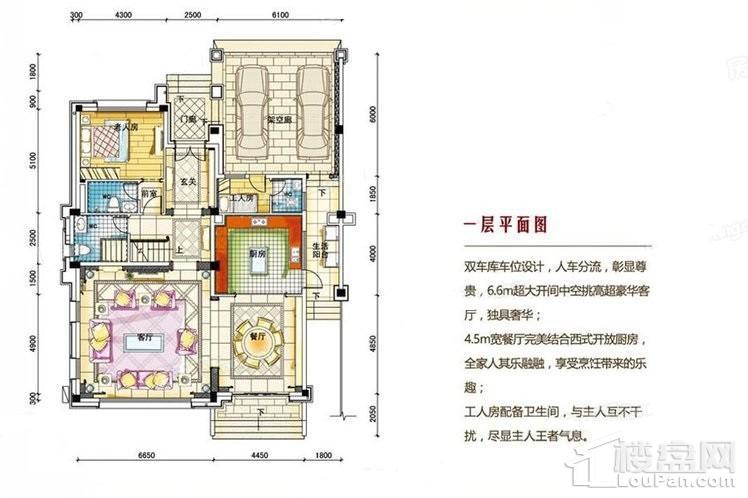 440平别墅