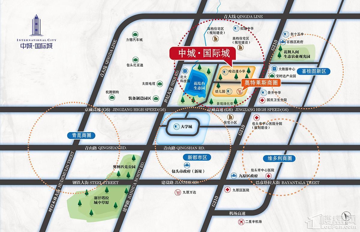 中城国际城·铂麓郡位置图