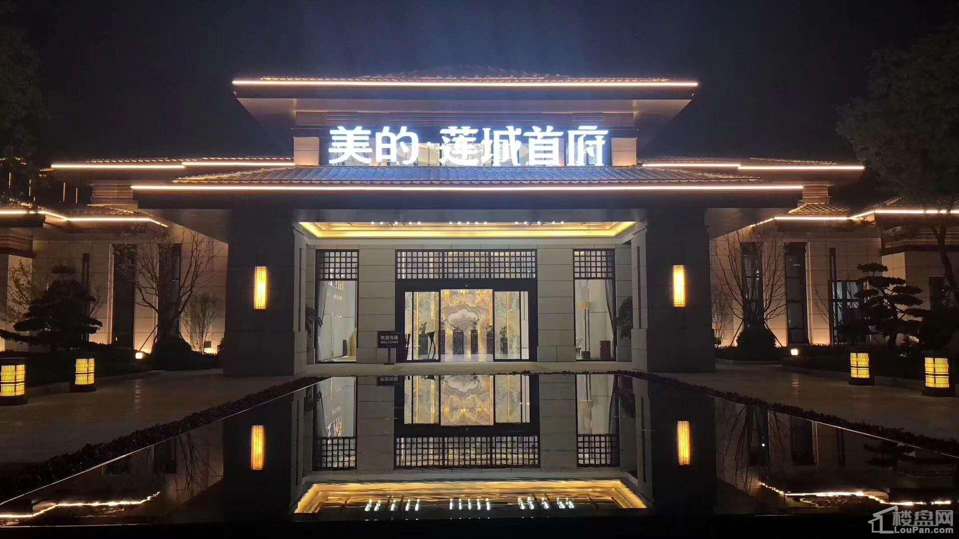 美的·蓮城首府實景圖