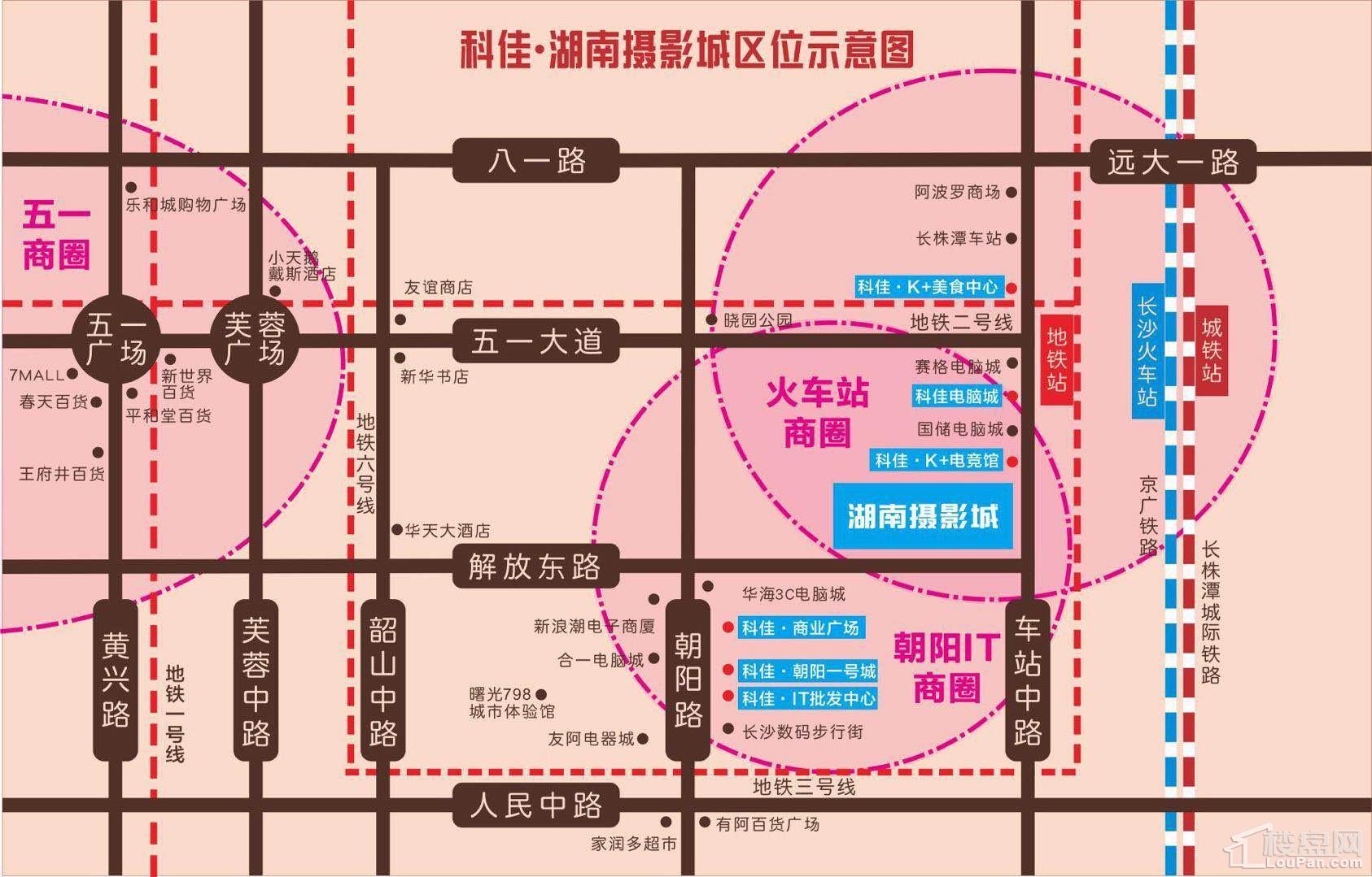 湖南摄影城位置图
