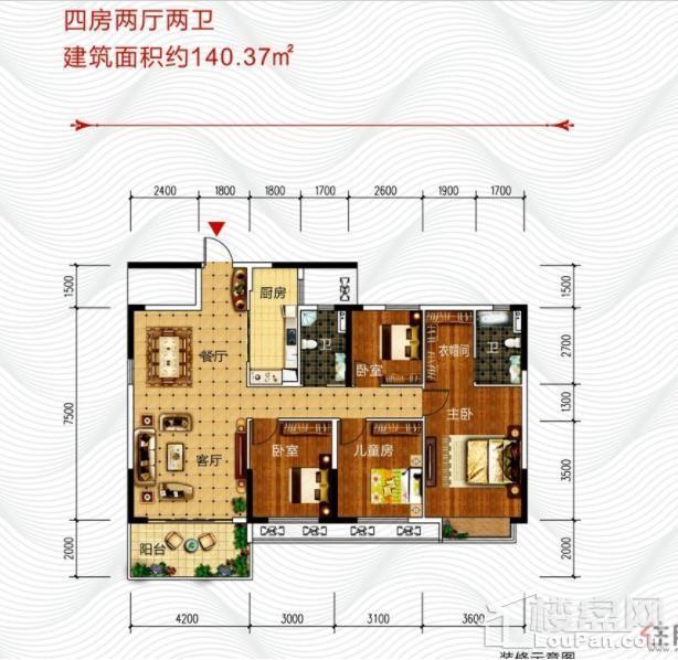 2#/3#楼D3户型