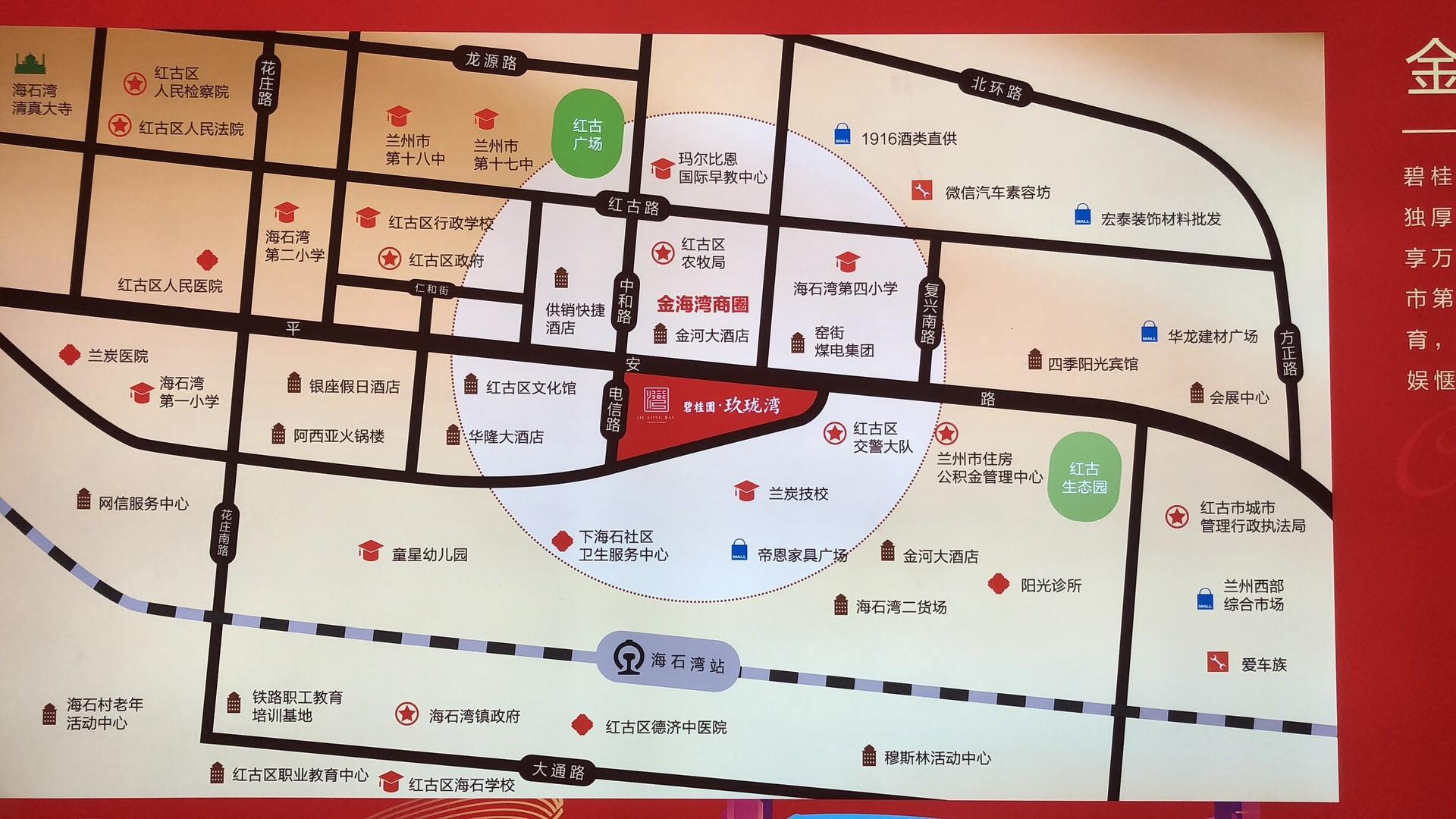 碧桂园玖珑湾位置图