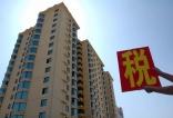 统计局发言人最新表态:房地产税将加快推出