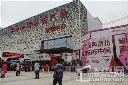 新城吾悦广场实景图