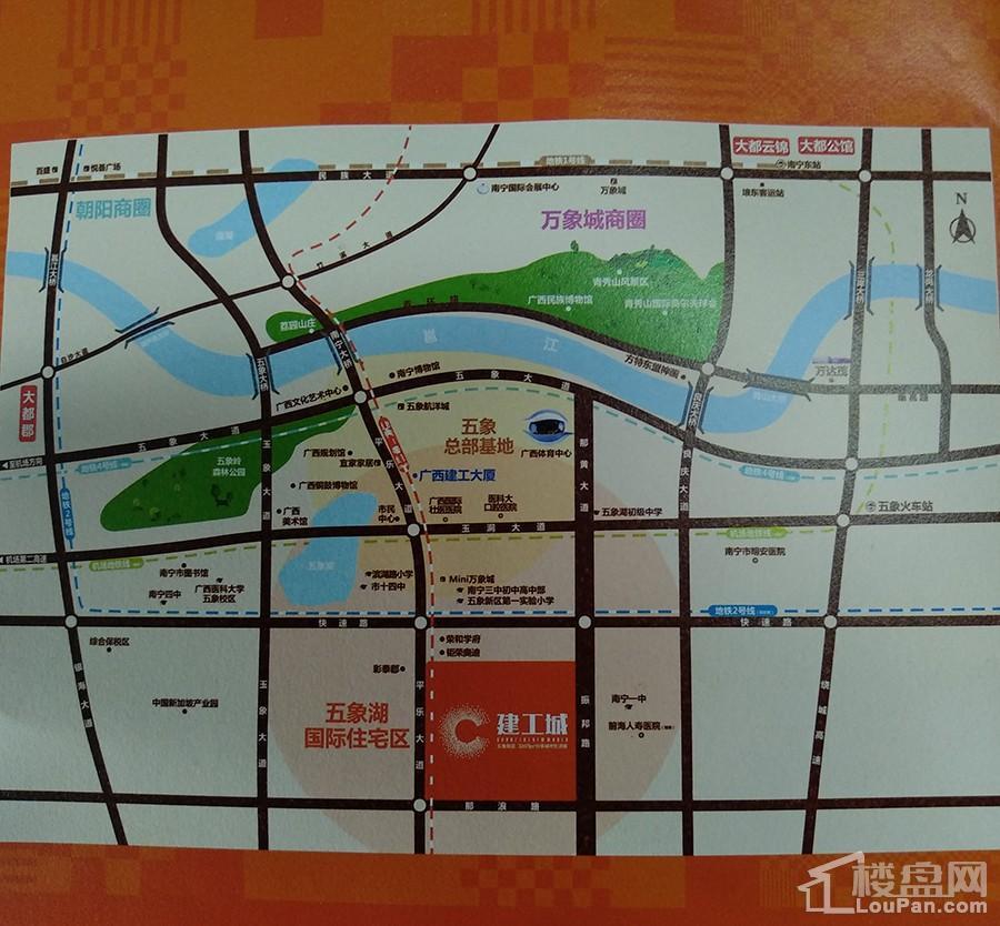 建工城位置图