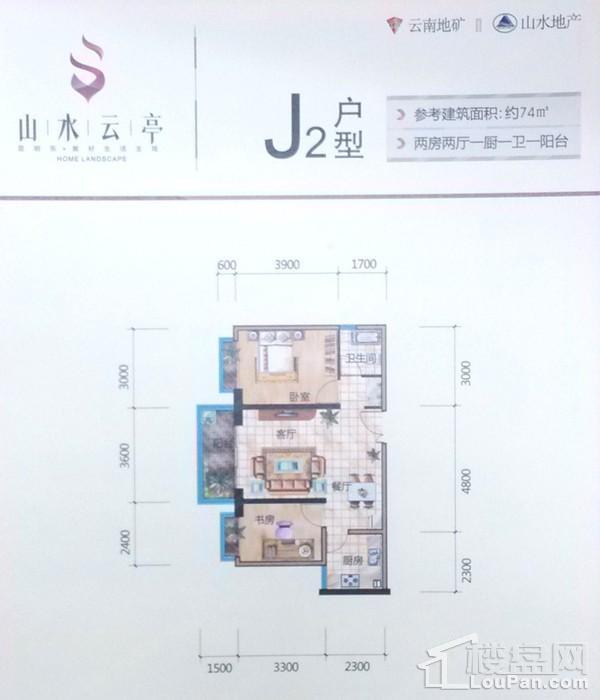 J2-2户型