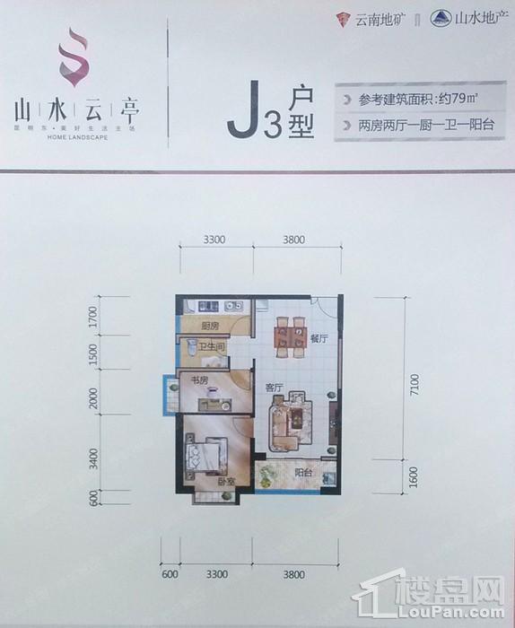 J3-2户型