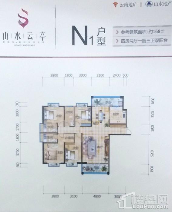 N1-4户型