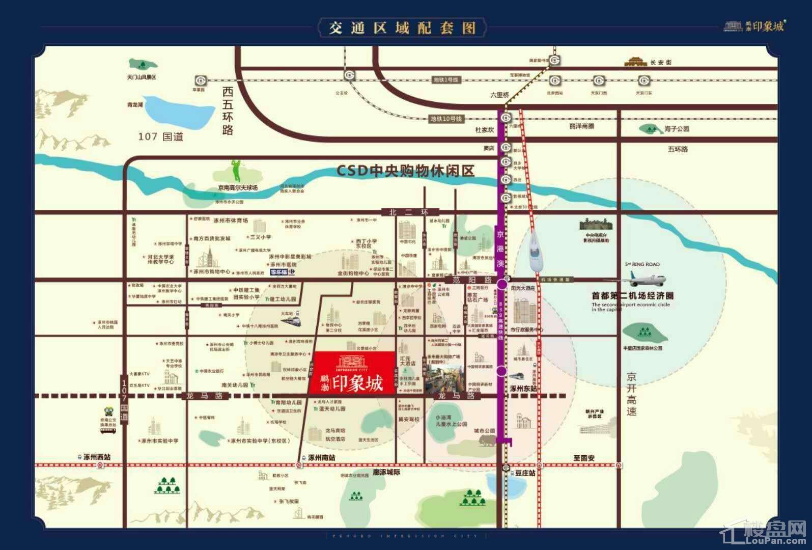 鹏渤·印象城位置图