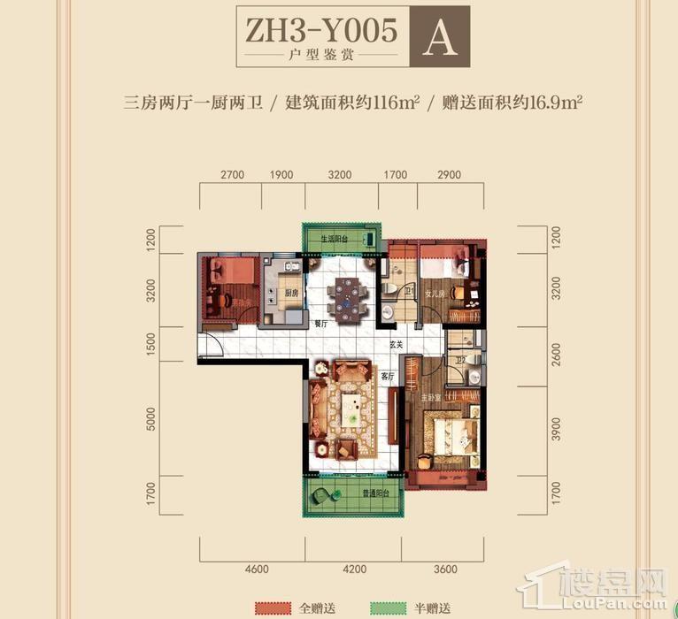 ZH3-Y005 A户型