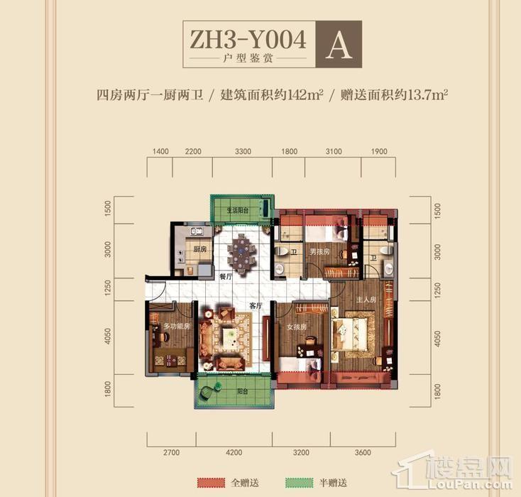 ZH3-Y004 A户型