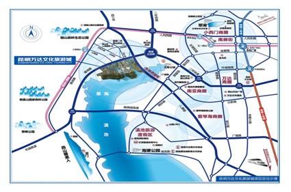 昆明融创万达文化旅游城位置图
