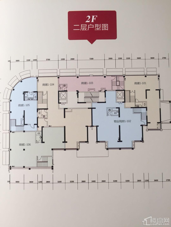 1#楼2层户型图