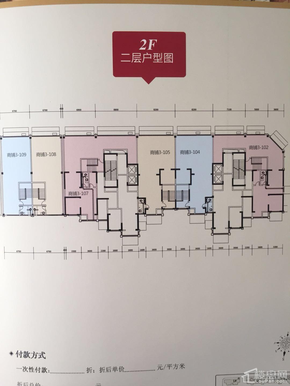 3#楼2层户型