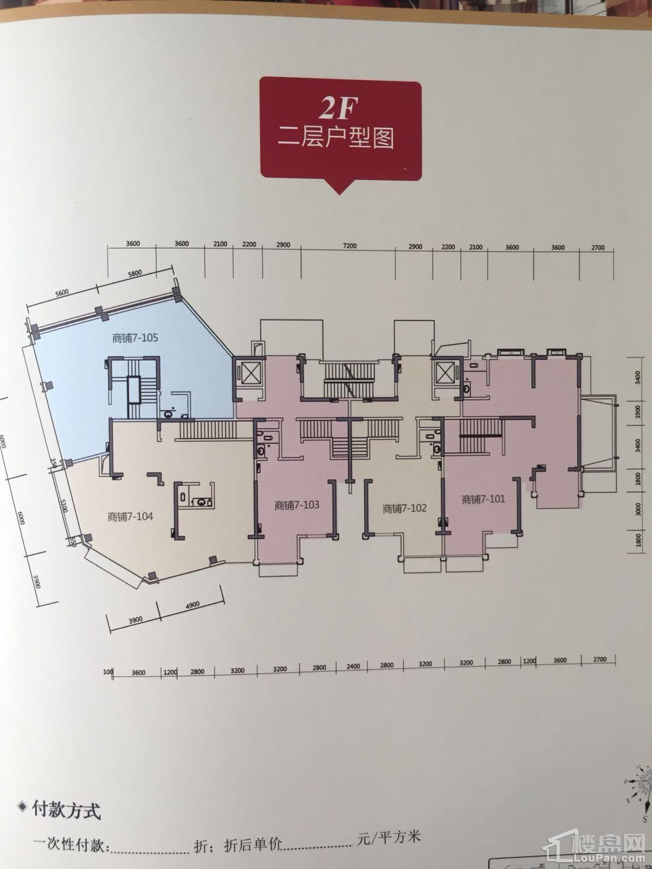 7#楼2层户型